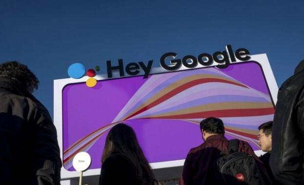 Google отмени своето най-важно събитие - конференцията за разработчици Google