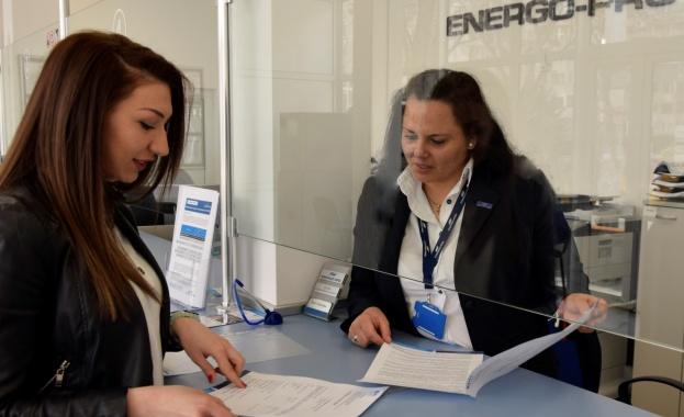 По случай световния ден на потребителя, 15 март, ЕНЕРГО-ПРО организира