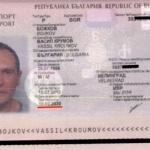 Васил Божков напуснал България със служебен паспорт от МВнР