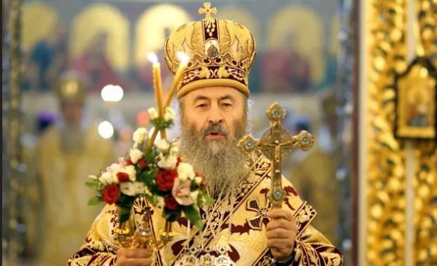 Блаженият Киевски и на цяла Украйна митрополит Онуфрий: Автокефалията трябва