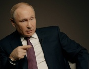 Русия отговори на Ердоган
