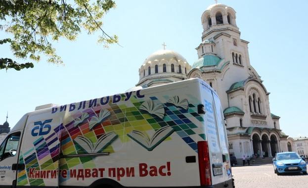 Днес Столична библиотека ще предостави дарение от 210 книги и