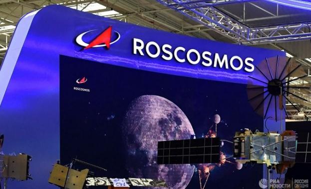 Роскосмос смята, че е нужно да бъде създаден нов космически