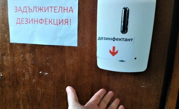 Общинският кризисен щаб в Бургас взе решение да се поставят