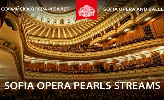 Софийската опера излъчва две перли от Златния си фонд в онлайн програмата си този уикенд