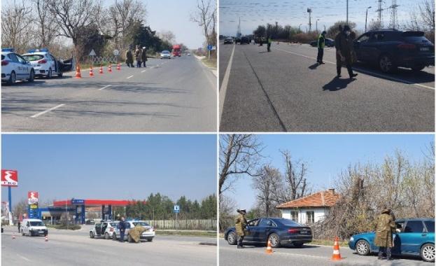 Организация на движението с пропускателен режим за гр. Пловдив: -
