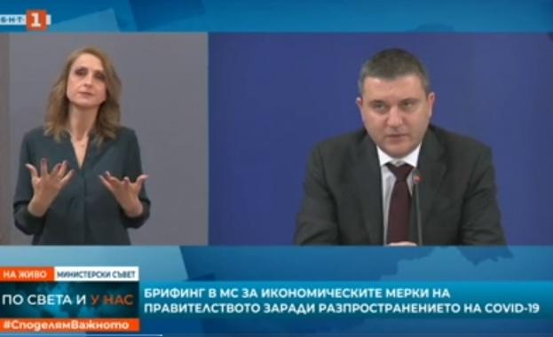 Горанов: ДДС не е данък на бизнеса, отлага се само корпоративен данък