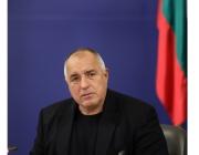 Бойко Борисов: Призовавам ви да си останете вкъщи, загубих приятел