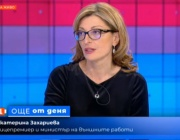 Екатерина Захариева: Не делим хората зад граница