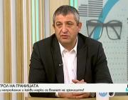 """Шефът на """"Гранична полиция"""": Обстановката на """"Капитан Андреево"""" се успокои"""