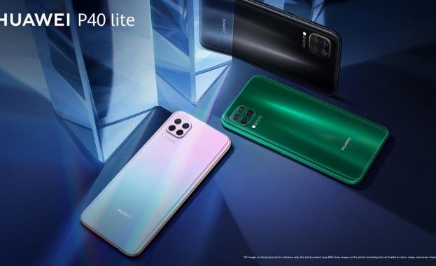Заедно с премиерата на флагманите от серията P40, Huawei обяви