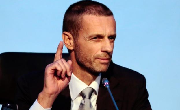 Президентът на УЕФА Александър Чеферин обяви, че доиграването на футболния