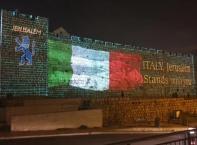 Един за всички, всички за Италия