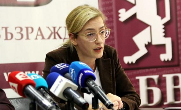 ПП АБВ отправи апел за недопускане гласуването на Закона за