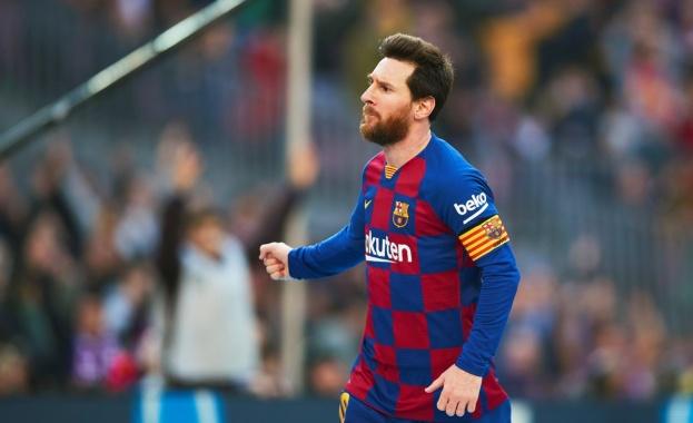 Звездата на Барселона Лионел Меси се изказа много остро срещу