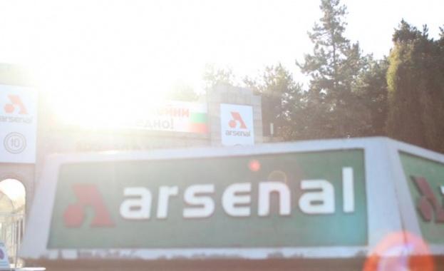 """Силен взрив в завод """"Арсенал"""". Към мястото на инцидента са"""