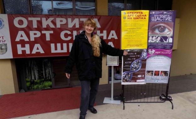 Празници на руската драматургия започнаха в София