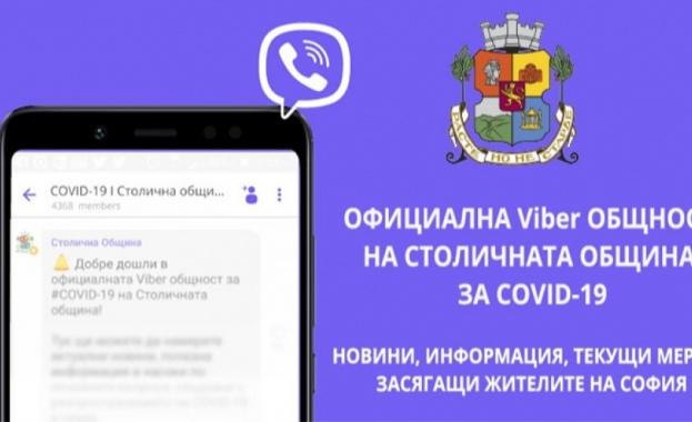 Създадeна e официална Viber група за #COVID-19 на София. В