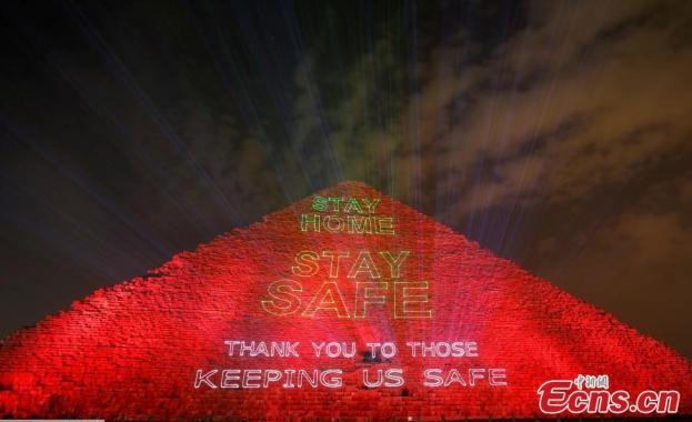 Голямата египетска пирамида беше осветена в понеделник вечерта с послания