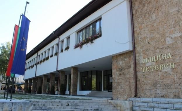 Община Тетевен предприе икономически мерки за подпомагане на местния бизнес.