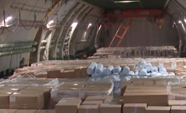 Русия изпрати в Съединените щати военнотранспортен самолет с медицински принадлежности