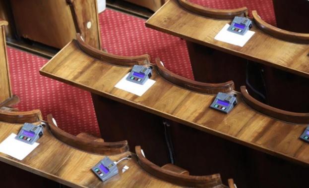В парламента започва председателският съвет, на който ще се реши