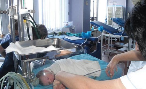 """След двудневно прекъсване родилното отделение на МБАЛ """"Свети Георги"""