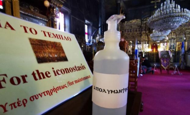 Светият Синод на Гръцката православна църква обяви, че църквите ще