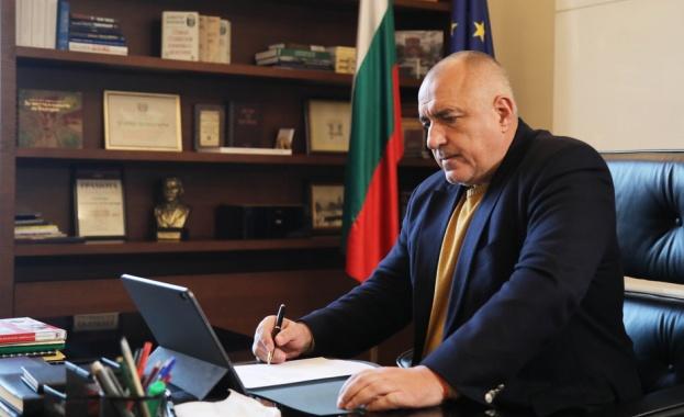 Министър-председателят Бойко Борисов и членовете на Министерския съвет проведоха чрез