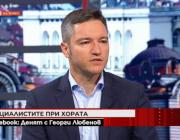 Кристиан Вигенин: На хората трябва да им се даде кураж, а не да бъдат сплашвани с огромни санкции