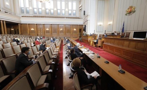 Комисията по бюджет и финанси прие на второ четене актуализацията