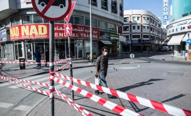 Властите в Дубай усилиха мерките срещу разпространението на коронавируса в