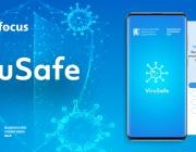 От днес работи здравното приложение ViruSafe за борбата срещу COVID-19