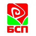 """БСП събира над 30 партии и НПО на дискусия """"Доходи и неравенства"""""""