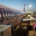 Wizz Air с 20%* отстъпка днес и целия уикенд