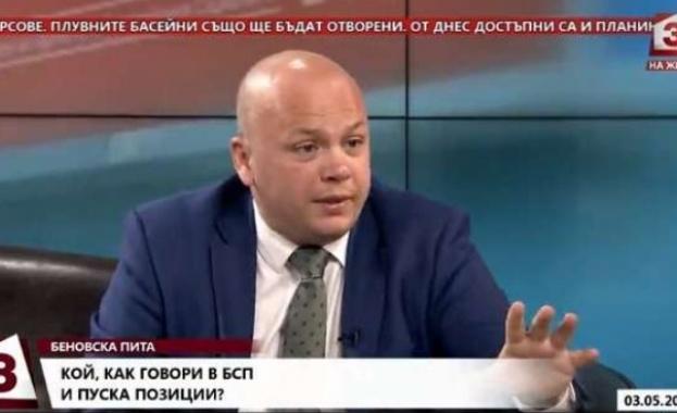 В качеството си на председател на Областния съвет на БСП-Пловдив