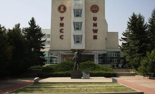 """УНСС и УниКредит Булбанк създават нова магистърска програма по """"Количествени финанси"""""""