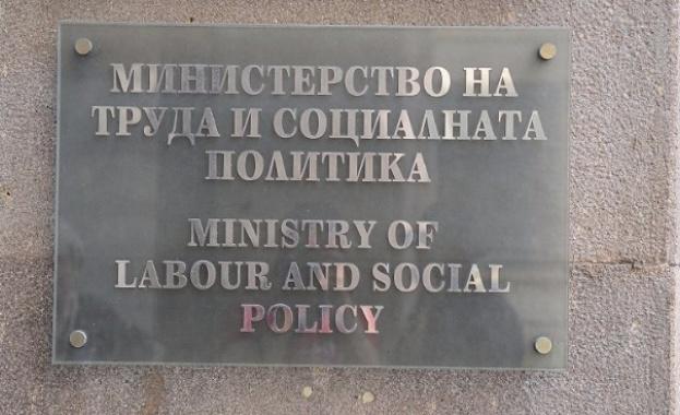Гълъб Донев утвърди Етичен кодекс за социалните услуги