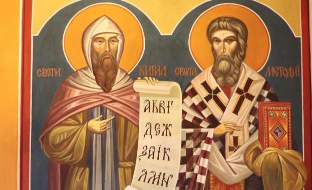Св. равноапостолни Методий и Кирил.
