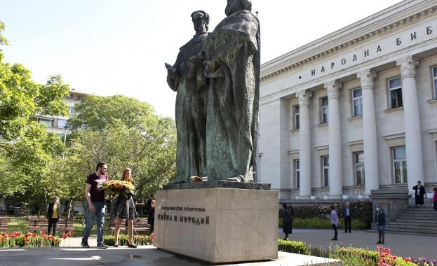 """Националната библиотека """"Св. св. Кирил и Методий"""" отбеляза своя двоен празник"""