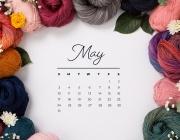 Предстоящи събития в страната на 25 май