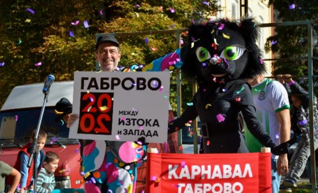 Габровският карнавал днес - от балконите и без гости