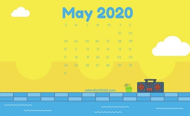 Предстоящи събития в страната за 22 май