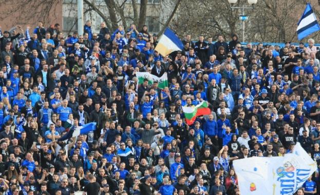 Привърженици на Левски събраха 250 хиляди лева за клуба само за 6 дни