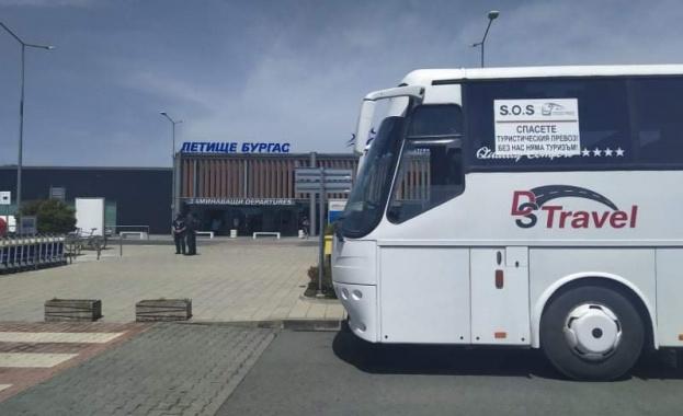 Протести на превозвачи в туризма в 5 града