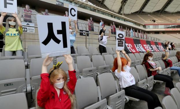 Корейски футболен клуб е глобен сурово заради секскукли по трибуните