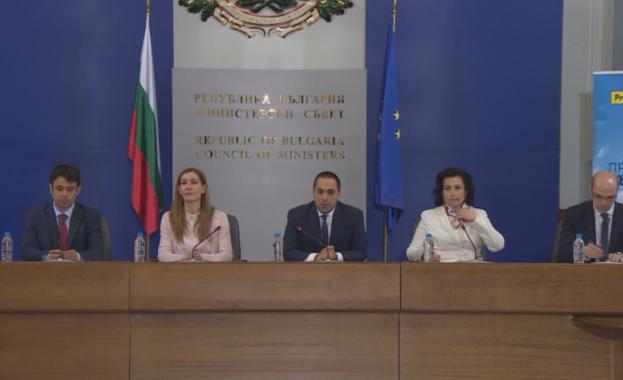 """Кампания """"Преоткрий България"""" ще рекламира вътрешния туризъм"""