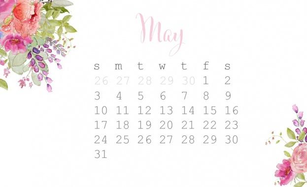 Предстоящи събития в страната за 21 май