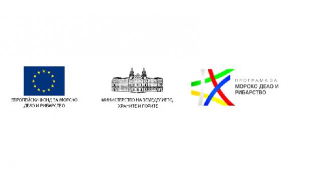 Министерство на земеделието, храните и горите (МЗХГ) стартира три спешни