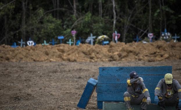Рекорден брой смъртни случаи от Covid-19 за един ден в Бразилия